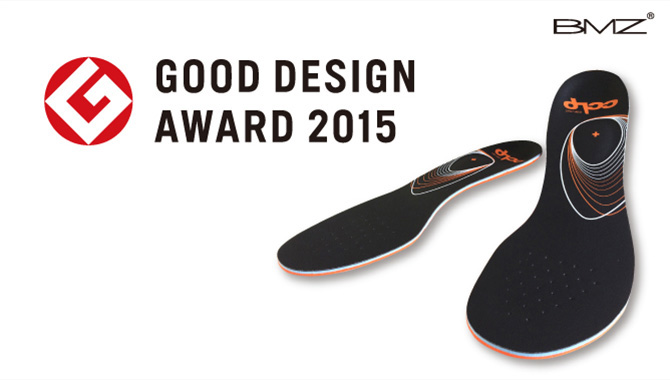 BMZ GOOD DESIGN AWARD 2015