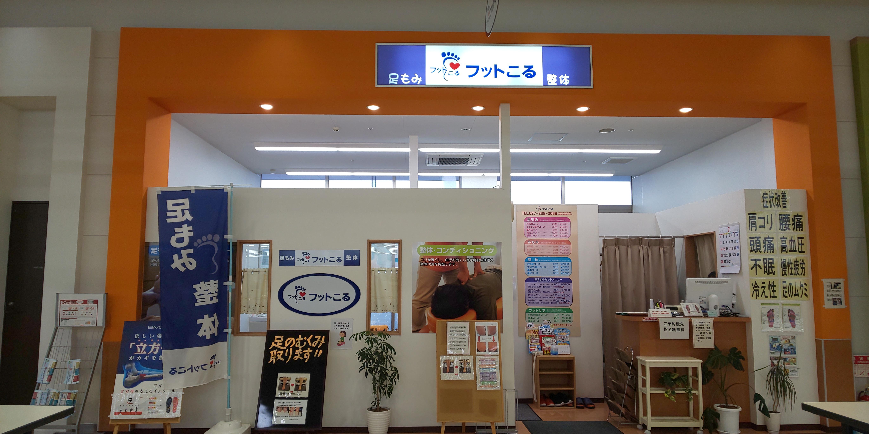 店舗プロフィール写真