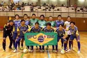 BFC/KOWA群馬